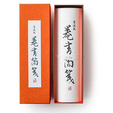 Awagami Washi Paper Scroll Unryu - japanese paper 55g/m² - roll 19cmx9m